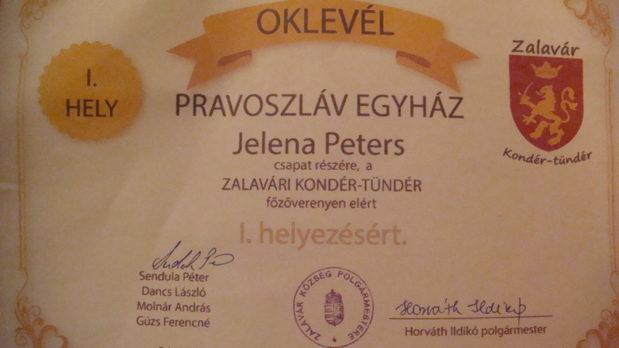 Победа представительницы Хевизского прихода на кулинарном конкурсе в Залаваре