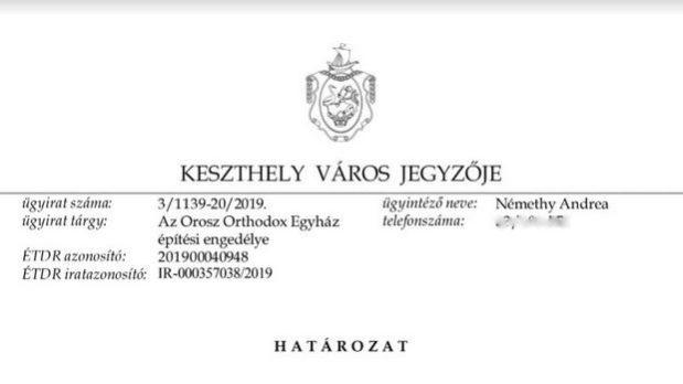 Официальное разрешение на строительство православного храма в Хевизе вступило в силу