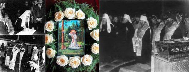 30 лет со дня второго обретения (1991) мощей преподобного Серафима Саровского