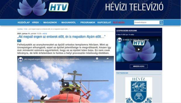 Репортаж Хевизского телевидения о водружении креста на купол православного храма